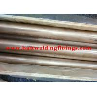 ASTM B111Heat Exchanger Copper Nickel Tube / Pipe DNV / BIS / API / PED Manufactures