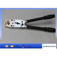 Hexagon Cable Overhead Line Construction Tools JYJ - 240 Integrated Hydraulic Lug Crimping Tool Manufactures