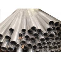 China 2.4360 Stainless Steel Pipe With Various Surface Treatment Methods / Monel 400 Pipe on sale