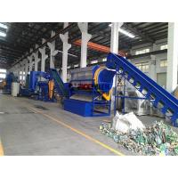 500kg/h pet bottle recycling machine Manufactures
