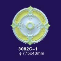 White Color Ceiling Light Cover Plate , 30 Inches Rosettes Gypsum Ceiling Rose Manufactures