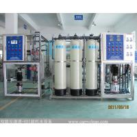 Single Stage 1-10 T /Hour RO Water Treatment Machine , Pure Water Making Machine Manufactures