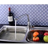 Quality Chrome plated brass single handle kitchen faucet with new design for sale