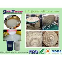 Quality GS-C20 condensation cure silicone rubber for plaster sculpture mould making for sale