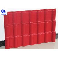 Asa Synthetic Resin Roof Tile , Spanish Bamboo Wave Pvc Roofing Sheets Manufactures