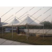 3 X 3m Painted Exhibition Dome Tent Circular Tube With White Pvc Fabric Manufactures