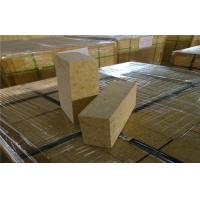 High Density Shaped High Alumina Refractory Brick , Insulated Refractory Fire Bricks Manufactures