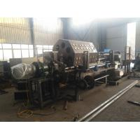 China Highly Efficient Rotary Egg Tray Production Line With Waste Paper As Raw Material on sale