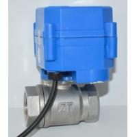 Stainless Steel 2 Way Electric Actuator Ball Valve For Water Media Manufactures