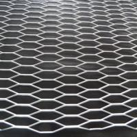 China Expanded Metal Mesh|Pulled Plate Wire Mesh With 0.5-8mm Thickness on sale