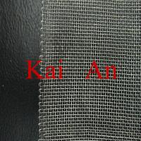Buy cheap Stainless steel mesh,sus 304 stainless steel wire mesh from wholesalers
