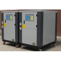 China Low Temperature Carrier Air Cooled Water Chiller System with Dual Compressor CE on sale