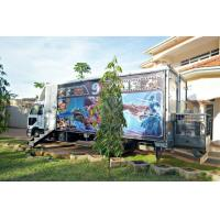 12 Special Effects Motion 5D Mobile Cinema , Outdoor Mobile Truck Cinema Black 6 Seats Manufactures