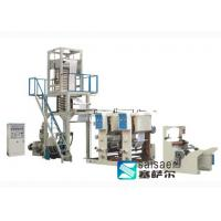 Automatic Blown Film Extrusion Equipment  With Rotogravure Printing Unit Manufactures