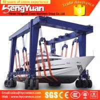 New design Mobile Boat Lifting Hoist/boat lifting gantry crane/yacht lifting crane Manufactures
