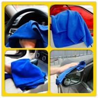 30x30cm Microfiber Car Towel Car Cleaning Car Washing Cloth Clean Cloth Manufactures