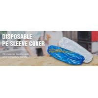 China Disposable plastic transparent PE sleeve cover LDPE/HDPE oversleeve,PE disposable hospital surgical camera cover sleeve on sale