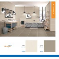 China Fashionable Porcelain Floor Tiles Antiabcterial Wear - Resistant on sale