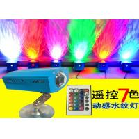 China Remote Control Multi Color Dynamic DJ Stage Light Led Water Ripples Light 3w / 5w wholesale