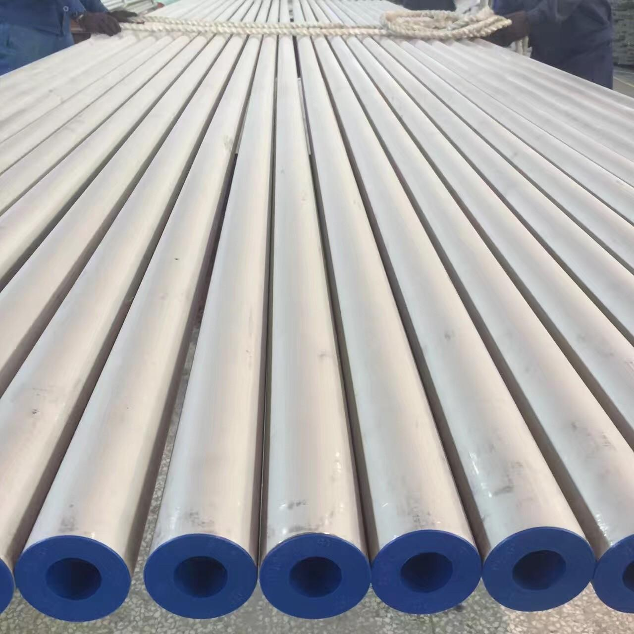 Stainless Steel Seamless Pipe, EN 10216-5 TC 1 D3/T3 1.4301 (TP304/304L), 1.4404, 1.4571 Manufactures