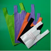 Non woven T-shirt shopping bag, white color, 30gsm, Tiny size 20+12x40cm,100% virgin, eco-friendly Manufactures