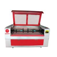 Intelligent Shoes Laser Cutting Machine Automatic 4 Heads For Sole Making Manufactures