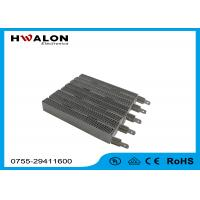 Square Size PTC Air Heater Heating Resistor With Terminal For Hand Dryer Manufactures