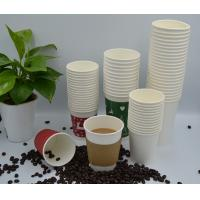 Disposable Paper Cup, Insulated Hot Cup, Coffee Cup, Tea Cup - 8 oz-12oz-16oz Manufactures
