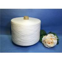 China 12s/2/3 Raw White Yarn Virgin Grade A 100 Polyester Spun Yarn High tenacity on sale