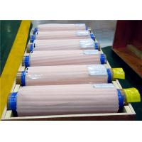 Buy cheap Double Shiny Side Red 7um Thin ED Copper Roll for lithium battery from wholesalers