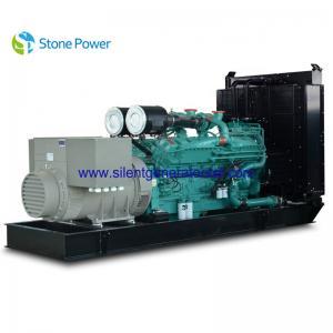 50HZ / 1500 Rpm CUMMINS Diesel Generator Set KAT50-G8 Engine 16 Cylinders Manufactures