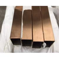 decorative gold color stainless steel profile square hollow pipe and tube mirror or hairline finish Manufactures