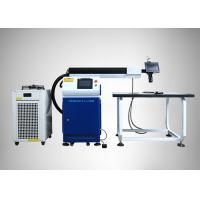 Double Path Channel Laser Welding Machine With Soft Fiber Cable Manufactures