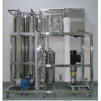 Pure water treatment equipment, reverse osmosis water machine, drinking water production line Manufactures