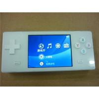 firmware game mp5 - best firmware game mp5