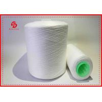 China 50S/2 60S/2 Bleached Spun Polyester Thread , Core Spun Polyester Sewing Thread wholesale