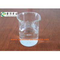 MW 115.03 HACCP Methyldichlorosilane For Silicon / Glass Surfaces CAS 75-54-7 Manufactures