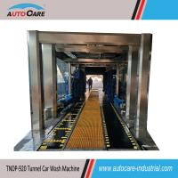 Automatic tunnel car washing machine/ Automated car washer with Dual Flat Belt Conveyor Manufactures