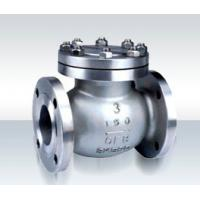 Class150-2500 cast steel swing check valve Manufactures