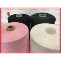 China Knitting 100 Percent Polyester Spun Dyed Polyester Yarn , Polyester Ring Spun Yarn wholesale