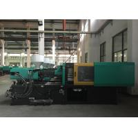 China Hi Tech Injection Moulding Machine / Plastic Injection Molding Equipment With Networking on sale