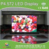 PH4.572 Indoor LED Display Manufactures