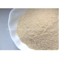 High Methoxyl Citrus Pectin Powder In Bulk Thickeners Nutrition Enhancers Manufactures