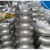 Buy cheap 316L Seamless Stainless Steel 180 Degree Elbows from wholesalers
