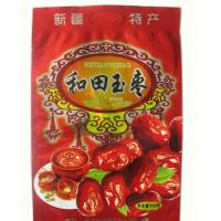 Gravure Printing Resealable Zip Lock Plastic Bags For Food Packaging Dried fruits Manufactures