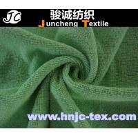 China Super soft solid dyed polyester velboa towel microfibre towel fabric Woven fabric on sale