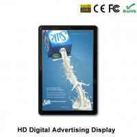 China 19 Inch LED Android Network Media Player  SD Card / USB 3G Wifi Digital Signage Advertising Player on sale