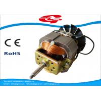 High torque HC7625 AC Single Phase Universal Motor with carbon Brush For Kitchen Appliance Manufactures