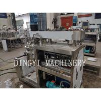 Eco Friendly Vacuum Mixer Machine , Bottom Cosmetic Mixer Equipment Manufactures