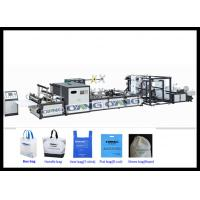 China Ultrasonic Automatic PP Non Woven Fabric Cloth Bag Making Machine on sale